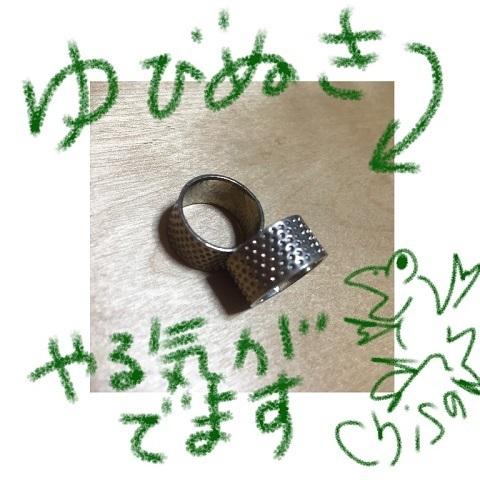 夏のばけもの展no.16.jpeg