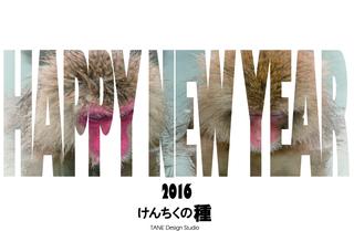 2016ご挨拶.jpg