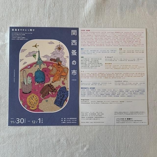 古書玉椿no.12.jpg