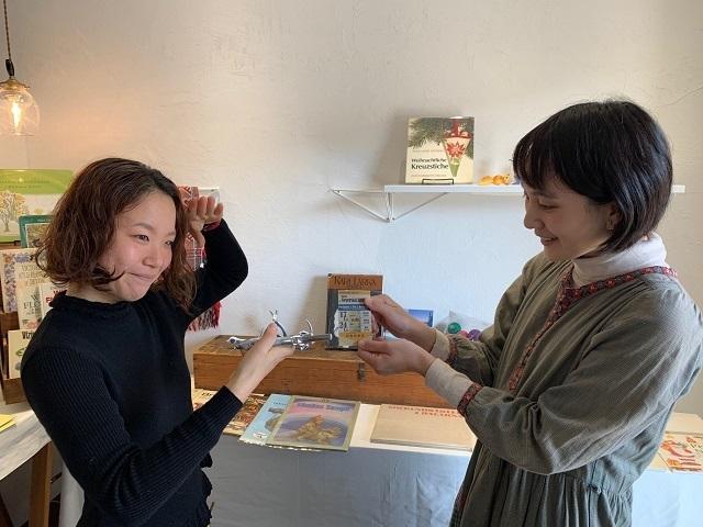 移動祝祭日no.1.jpg